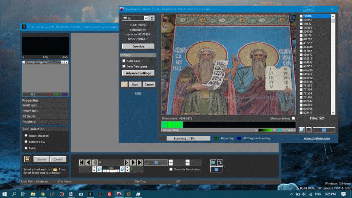 JPEG Repair Toolkit for photo repair and recovery